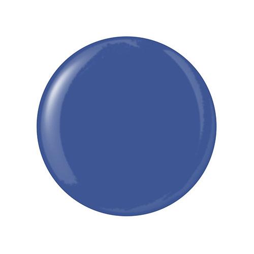 Mani-Q Esmalte Permanente - Blue 107 - Azul marino